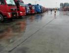 武汉物流公司提供全国各地低价返程车辆