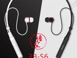REMAX/睿量 S6系列 蓝牙运动耳机