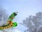 天桥沟滑雪自驾票