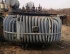 求购废铜 电缆电线 变压器