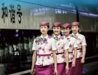 重庆铁路学校 重庆高铁学校 重庆铁路工程学校
