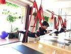 北京梵乐瑜伽暑期空中瑜伽教培班欢迎咨询