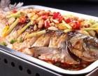 鱼侦炭烤鱼加盟条件 鱼侦炭烤鱼加盟优势