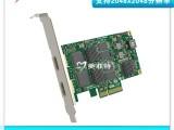 北京美菲特M1203-2D双路HDMI超高清采集卡会议录直播