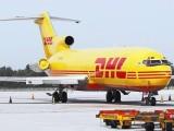 合肥DHL国际快递代理公司电话