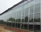 温室工程承建 遮阳系统 温室专用配电柜