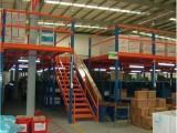 山西仓储货架,阁楼式货架私人订制厂家直销