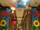 惠州气球装饰│生日派对策划│满月宴百日宴│寿宴布置
