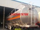 铝合金油罐车 不锈钢油罐车 13米平板车 钩机板车 水泥罐车