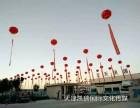 天津宴会椅租赁音响租赁背景板搭建舞台出租