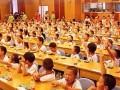 早教加盟 昂立教育加盟 昂立教育加盟优势