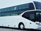 吴江开往到秦皇岛的汽车(客车)?几点发车/多久能到?软卧多少