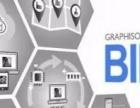室內 BIM Archi CAD 分享课