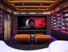 创业开影院,碧维视私人影院加盟费用,配送设备,免费学技术