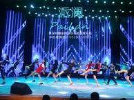深圳派澜舞蹈宝安校区街舞周末培训班招生-表演竞技 舞出自我