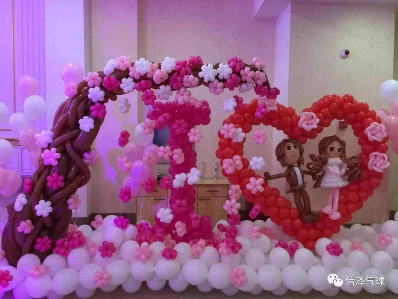 告白表白婚庆婚礼结婚房间场景布置装饰品求婚道具气球... -京东