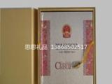 嵊州保险公司送第四套人民币同号轸藏册纪念