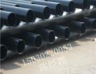 松原物超所值的热浸塑钢管来单定制%
