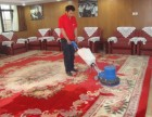 深圳地毯清洗 沙发清洗 除螨虫 开荒保洁 除甲醛