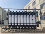 0.5-100T湖北武汉超滤设备 鑫膜环保可定制 反渗透过滤