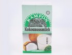 进口马来西亚椰浆 甜品原料椰汁 西米露椰果奶茶专用甘旁椰浆