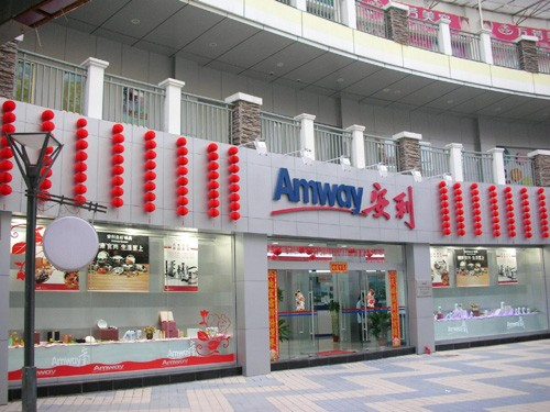 武汉江夏区安利店铺在什么地方江夏区安利产品送货人员在哪?