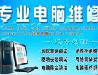 浦東百腦匯高價回收二手電腦
