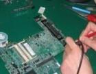 三亚维修电脑