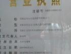 芜湖施乐、美能达、东芝、理光、夏普复印机专业维修