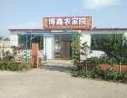 乐亭唐山旅游湾三岛.浅水湾.碧海浴场.祥云湾 博鑫农家院