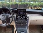 奔驰 C级 2015款 C200 2.0T 自动 运动版后驱-购