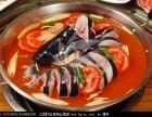 我家酸菜鱼加盟条件 酸菜鱼加盟店