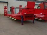 13米拖车钩机板