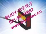 LOD2系列激光测距传感器 LEAZE测距传感器 BIJOY