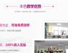 萍乡半永久纹眉培训较专业的培训学校之一-学纹绣多少钱本色纹绣