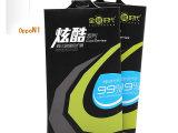 oppo N1手机钢化贴膜  N1钢化玻璃膜  保护膜  手机膜