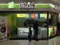 宁波吾饮良品奶茶加盟费 连锁奶茶店加盟 奶茶饮品店加盟