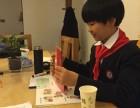 北京第一师范学校附属小学外教英语口语