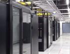 昌平二期IDC机房 服务器托管,租赁,云计算
