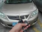 罗湖银湖汽车开锁 上门配汽车芯片遥控钥匙