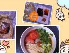 延边特色小吃朝族风味美食