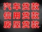 上海浦东房屋贷款 过桥垫资,3小时审批放款
