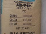 代理进口PC/日本帝人/B-7330塑料厂家、价格、图片、性能