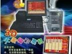 供应三分钟一开游戏机、数字趣味3游戏机,广州