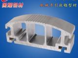 国耀铝材生产厂家直营机械手铝型材