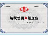 北京个人税收筹划轻奢新体验|选北京企业税收筹划到中企宏铭交易