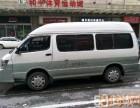 郑州新郑机场龙湖薛店附近小货车拉货电话长短途包车