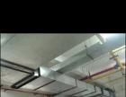 厨房排烟,油烟净化,钢构楼梯