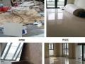 开荒保洁,新旧房子打扫,周末兼职,