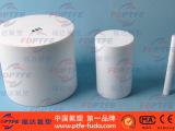 250MM直径A级聚四氟乙烯|PTFE|四氟|塑料王|特氟龙模压